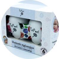 Słuchawki wygłuszające dla niemowląt EciPeci - Guziki